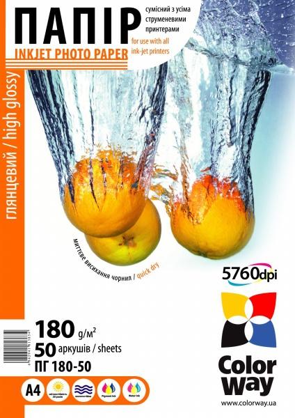 Fotópapír ColorWay Fotópapír fényes 180g, A4, 50 lap